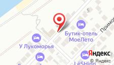 Мини-гостиница У Лукоморья на карте