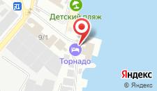 Отель Торнадо на карте