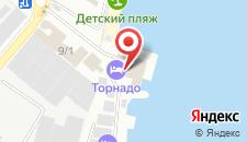 Гостиница Торнадо на карте