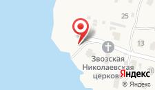 Отель Звозский берег на карте