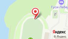Курортный отель Гуси-Лебеди на карте