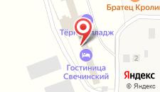 Загородный клуб Свечинский на карте