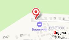 Гостиница Берегиня на карте
