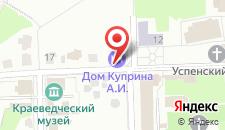 Гостевой дом Дом Куприна на карте