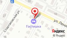 Гостевой дом Гостишка на карте