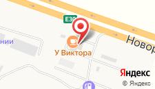 Мотель У Виктора на карте