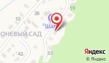 Отель Яблоневый Сад на карте