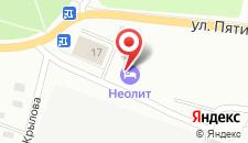Отель Неолит на карте