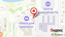 Гостиница Шведская Деревня на карте