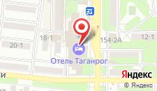Конгресс-отель Таганрог на карте