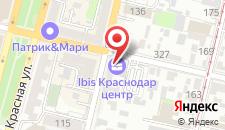 Отель Ibis Krasnodar Center на карте
