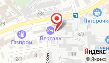Гостиница Версаль в Пашковском на карте