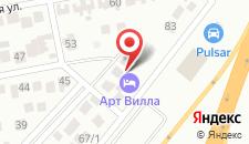 Гостиница Art Villa на карте