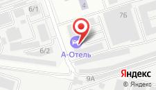 Отель А-Отель на карте