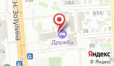 Отель Дружба-Плюс на карте