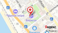 Санаторий Бирюза на карте
