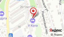 Гостиница У Кота на карте