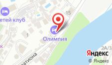 Отель Олимпия Лазаревское на карте