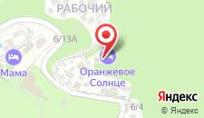 Мини-отель Оранжевое Солнце на карте