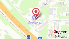 Гостиница Инициал на карте