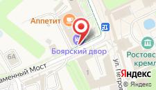 Гостиница Боярский двор на карте