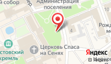 Гостиница Дом на погребах на карте