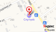 Гостиница-Хостел Sputnik на карте