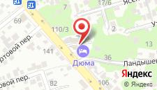Гостиница Дюма на карте