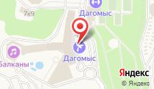 Оздоровительный комплекс Дагомыс на карте