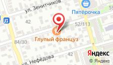 Гостиница Дон-МаЖор на карте