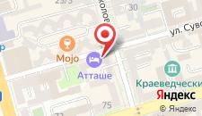 Гостиница Атташе на карте