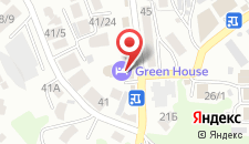 Отель Green House на карте