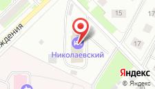 Гостиница Николаевский клуб на карте