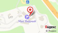 Санаторий Мыс Видный на карте