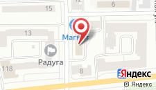 Дом Артистов Цирка Арена Ярославль на карте