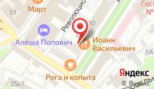 Гостиница Иоанн Васильевич на карте