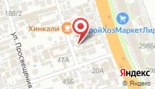 Гостевой дом Гавань-Адлер на карте