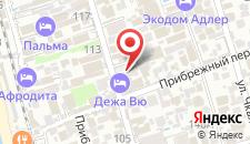 Гостиница Вилла Дежа Вю на карте