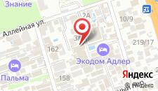 Гостиничный комплекс Экодом Адлер 3* на карте