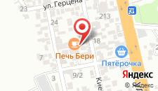 Пансионат Эдельвейс на карте