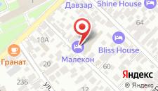Гостиница Малекон на карте