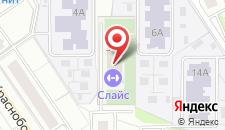 Гостиница Слайс на карте