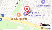 Апарт-отель Мирный на карте