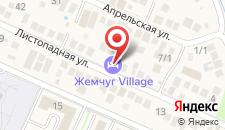 Гостевой дом Жемчуг VILLAGE на карте