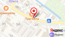 Апартаменты Три Кита на карте