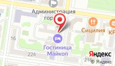 Гостиница Майкоп на карте