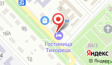 Гостиница Тихорецк на карте