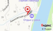 Гостевой дом Рябиновые бусы на карте