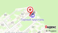 Апарт-отель Горный хрусталь на карте