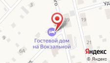 Гостевой дом На Вокзальной на карте